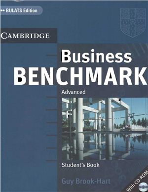 Business_Benchmark_Cambridge_G.jpg