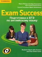 Exam-Success-cover2.jpg