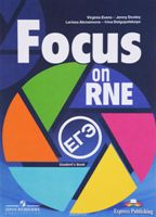 Focus on RNE.jpg