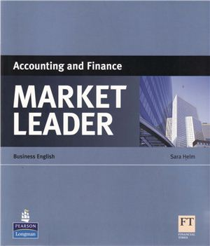 Market Leader. Business English. Accounting and Finance.jpg